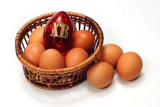 Free Easter Egg Royalty Free Stock Photos - 7735048