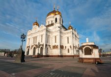 Free Cathedral Of Christ The Savior Royalty Free Stock Photos - 7744708