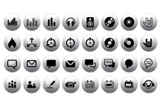 Free Useful Web Buttons In Silver Royalty Free Stock Photos - 7760848
