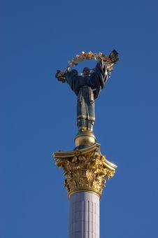 Free Sculpture As A Symbol Of Ukraine Stock Photos - 7761583
