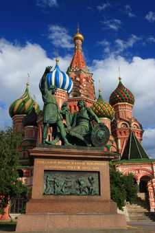 Free Moscow, Russia Royalty Free Stock Photo - 7767155