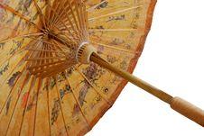 Free Detail Of Sunshade Royalty Free Stock Image - 7791506