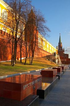 Free History Museum And Kremlin S Tower At Red Suare In Moscow. Royalty Free Stock Images - 785529