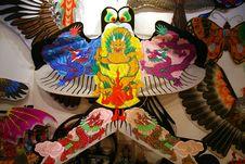 Free Beautiful Chinese Dragon Kite Royalty Free Stock Photo - 7825665