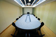 Free Company Office Royalty Free Stock Photo - 7828995