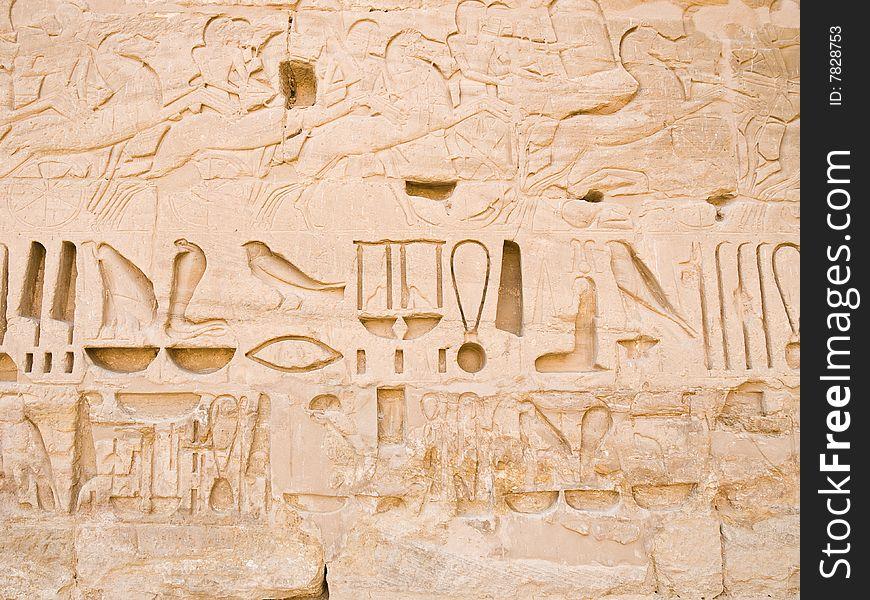Egyptian Symbols And Hieroglyphics Free Stock Images Photos
