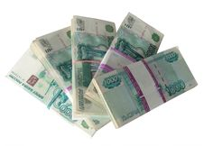 1000 Russian Roubles Stock Photo