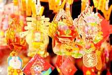 Free The Chinese Spring Decoration Stock Image - 7840971