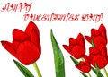Free Valentines Day Stock Photos - 7855343