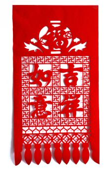 Free Chinese Paper-cut Royalty Free Stock Photos - 7854948