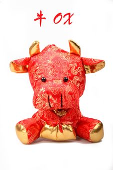 Auspicious Ox Royalty Free Stock Image