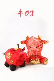 Free Chinese Lucky Oxen Stock Photo - 7885600
