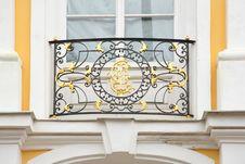 Free Baroque Lattice On  Facade Of House Stock Photos - 7890093