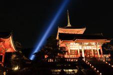 Free Kiyomizu-dera Lightup Stock Photos - 7905403