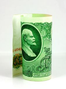 Old Soviet Fifty Roubles Stock Images