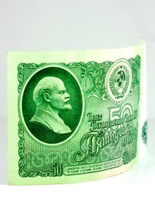 Old Soviet Fifty Roubles Stock Photo