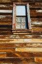 Free Window Royalty Free Stock Photography - 7949487