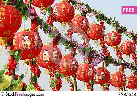 Free Red Lanterns Stock Images - 7943644
