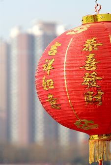 Free Red Lantern边in The New Year. Stock Photos - 7943413