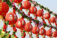 Free Red Lanterns Stock Images - 7943644