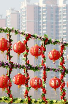 Free Red Lanterns In The New Year. Stock Images - 7944274