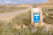 Free Desert Road No.1 Royalty Free Stock Photo - 7982295