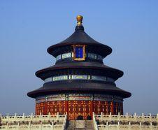Free China Architecture Royalty Free Stock Photo - 7984425
