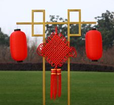 Chinese Knot And Red Lanterns Stock Photo