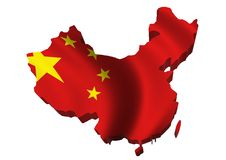 Free Country Of China Stock Images - 7990924