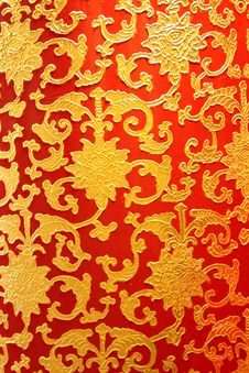 Free Closeup Golden Chinese Mosaic Stock Image - 7996461