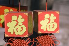 Good Fortune Decorations For Chinese New Year Royalty Free Stock Photo