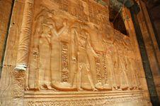 Egyptian Scene Stock Images