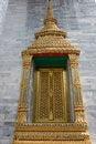Free Thai Art Window Stock Images - 8013334