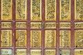 Free Wooden Door In Old Style Stock Photos - 8014773