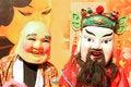 Free Chinese Joker. Royalty Free Stock Images - 8033969