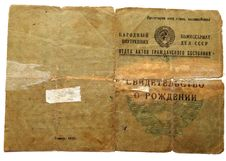 Free Old Soviet Document Stock Images - 8030484