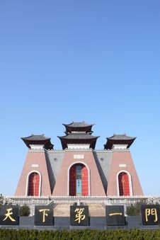 Free China Gate Stock Photography - 8030642