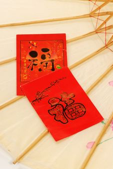 Free Asian Umbrella Stock Image - 8038181