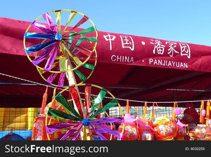 Chinese folk custom tradition toy: Windmill