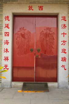Free A Door Of Chinese Temple Stock Photo - 8041330