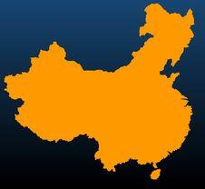 Free China Stock Photography - 8069912
