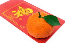 Free Mandarin Orange Royalty Free Stock Photos - 8089788