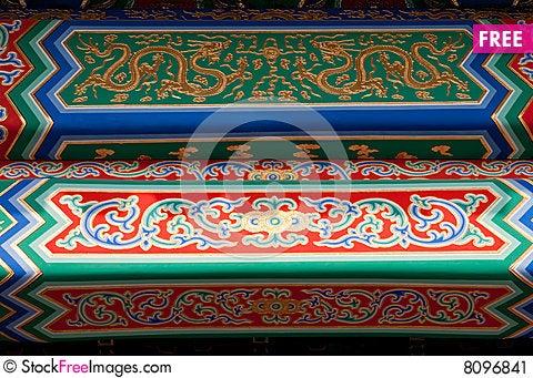Free Forbidden City Interior Design Stock Image - 8096841
