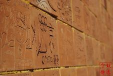 Free Beijing Zoo, Wishes Wall Royalty Free Stock Images - 8092159