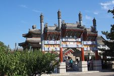Free The Summer Palace Pailou Stock Photography - 8098112