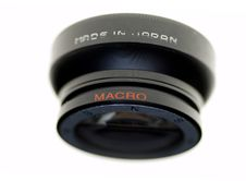 Free Macro Lens Royalty Free Stock Images - 8115419