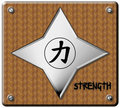 Free Chinese Star With Strength Symbol On A Wood Plaque Royalty Free Stock Photography - 8133487