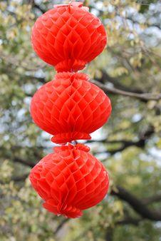 Free Red Lantern Stock Photos - 8162263