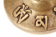 Free Buddhist Bells Stock Images - 8186274