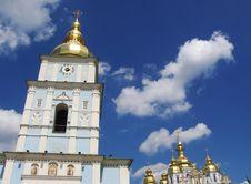 Free Sant Mixail Monastery Stock Photos - 826613